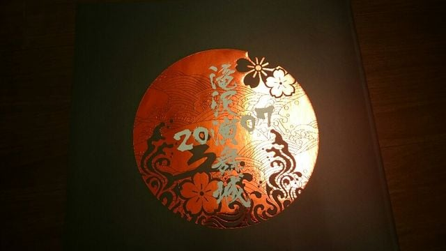 滝沢秀明「滝沢演舞城 2007」パンフレット/タッキー&翼  < タレントグッズの