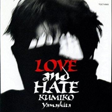 山下久美子&布袋寅泰 「LOVE and HATE」宝石 DRIVE ME CRAZY収録