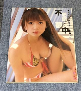中古即決 中川翔子 不思議に夢中 送料無料