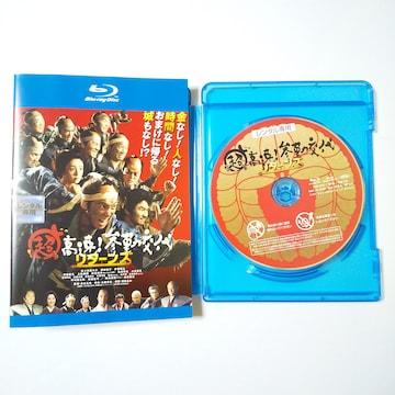 Blu-ray『超高速!参勤交代リターンズ【映像特典】佐々木蔵之介
