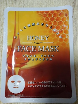 フェイスマスク ハニー パック