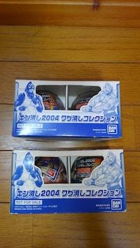 キン肉マン、キン消し2004ワザ消しコレクション