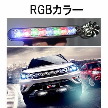 電源不要 LEDデイライト バーライト RGBカラー 風力発電