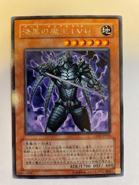 遊戯王【地・漆黒の魔王LV6】