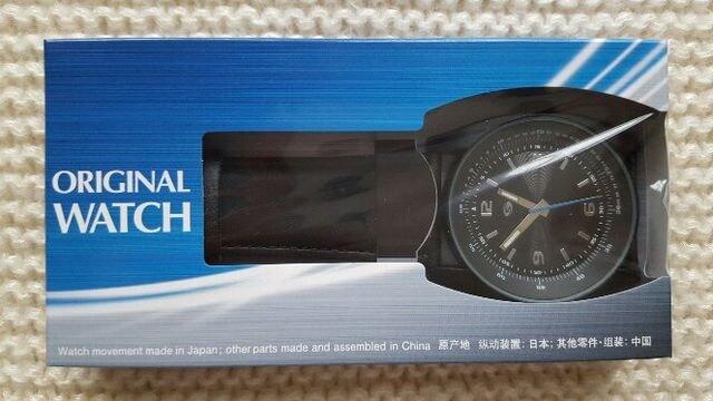 【MILD SEVEN★ノベルティ時計】未開封♪新品♪大きめで格好いい  < ホビーの