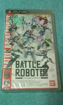 新品/バトルロボット魂