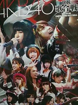 【送料無料】AKB48紅白歌合戦 第1回  第2回 第3回セット