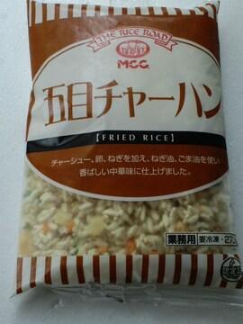 ☆大人気** 五目チャーハン  270g×4  冷凍
