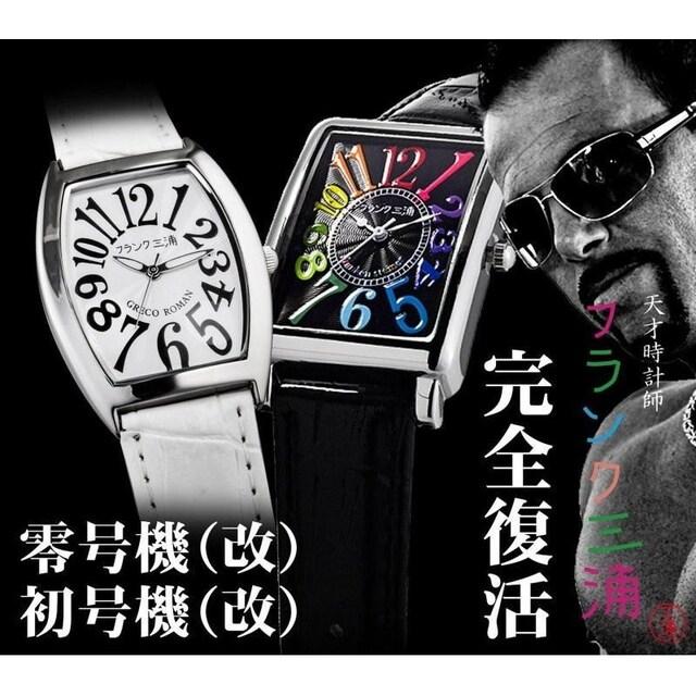 送料無料☆フランク三浦 腕時計 FM01K-W ジャパンクオーツ < 女性アクセサリー/時計の