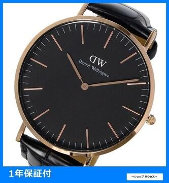 新品 即買■ダニエル ウェリントン 40mmメンズ腕時計 DW00100129