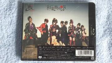 ★和楽器バンド★『戦/なでしこ桜』Blu-ray☆3Dジャケット付☆