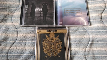 黒夢(清春) アルバム3枚セット