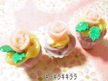 《New》デコ*ケーキ<樹脂粘土>★ローズ(薔薇)カップケーキ【3個セット】
