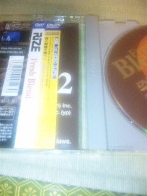 DVD,RIZE/Fresh Blend 帯あり < タレントグッズの
