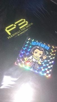 ■非売品■スーパーP3シール 望月綾時 ペルソナ3