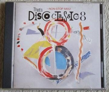 ザッツ ディスコ クラシック VOL8 80sディスコ ハイエナジー