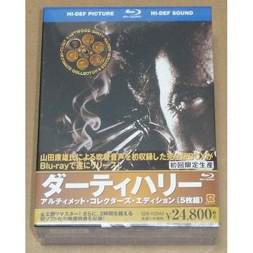 新品 ダーティハリー アルティメット・コレクターズ・エディション Blu-ray