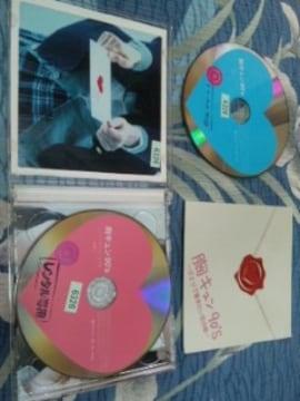 《胸キュン90's/オムニバス》【CDアルバム】2枚組
