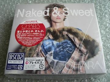 新品/CHARA『Naked & Sweet』初回盤【3CD+DVD】LIVE映像/ベスト