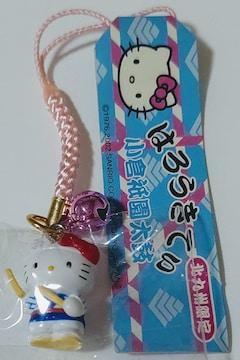 ☆北九州限定 小倉祇園太鼓キティ 根付け 2002☆