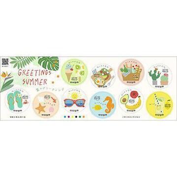 2021年 夏のグリーティング 63円切手 アイス ビーチ サボテン