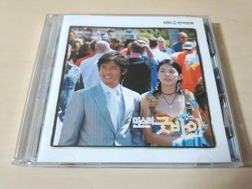 韓国ドラマサントラCD「ミスターグッバイ アンジェウク イボヨン