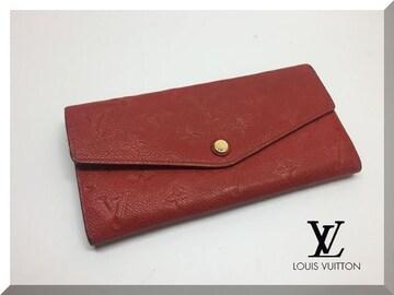 ☆ルイヴィトン☆ アンプラント キュリユーズ 長財布