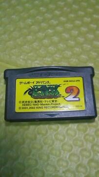 シャーマンキング 超・占事略決2