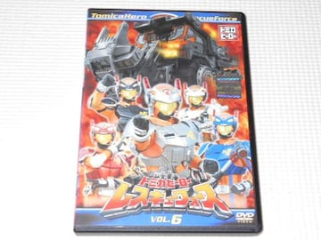 DVD★トミカヒーロー レスキューフォース VOL.6 レンタル用