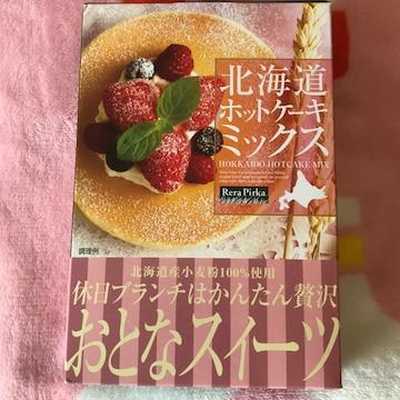 ♯北海道ホットケーキミックス♯**北海道産小麦100%使用***