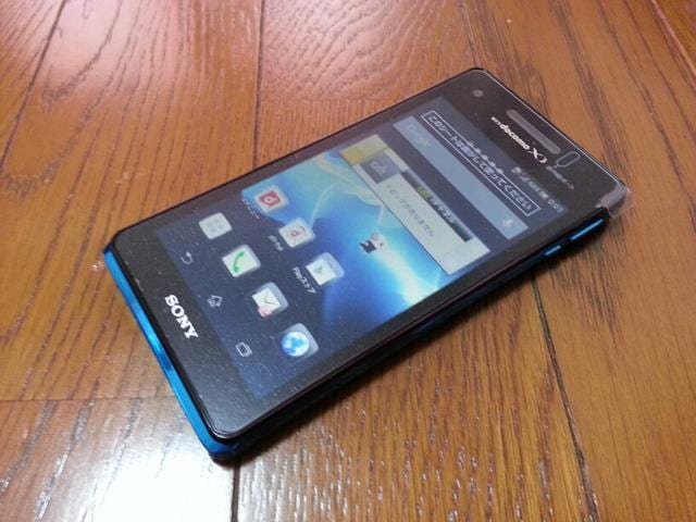 即落/即発!!新品未使用 SO-01E Xperia AX ターコイズ LTE Xi  < 家電/AVの
