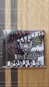 三代目 J Soul Brothers CD+DVD レンタル限定盤