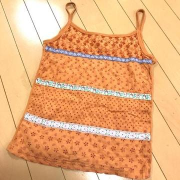 キャミソール ◆ パッチワーク パンチングレース 刺繍 オレンジ