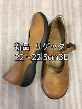 新品☆S22〜22.5�p3Eリゲッタ茶ローヒールパンプス☆j184