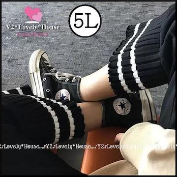 【〜W110】〜4L(5L)*裾2本ラインカジュアルパンツ*黒