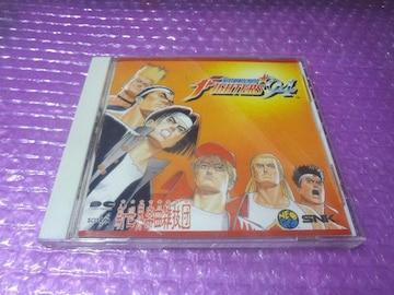 KOF94 ザ・キング・オブ・ファイターズ'94
