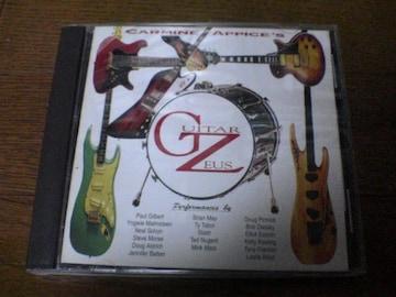 CDギター・ゼウス神々の饗宴超絶ギタリスト