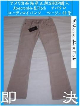 正規店 アバクロVintage 5 Pocketsコーディロイパンツ00号