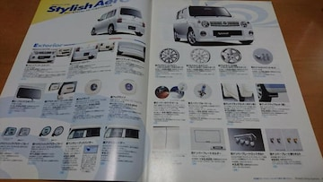 スピアーノオプションカタログ2007/5平成19年5月ラパンOEM