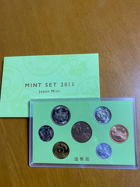 【特年】平成25年 2013 ミント貨幣セット送料込み  < ホビーの