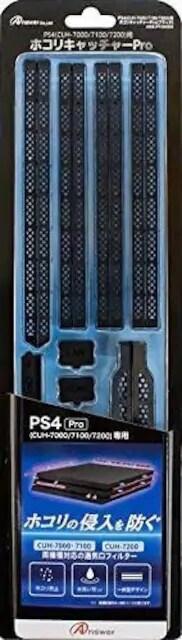 PS4Pro(CUH-7000~7200)用ホコリキャッチャーPro(ブラック)  < ゲーム本体/ソフトの
