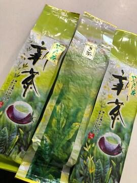 静岡/新茶3本セット