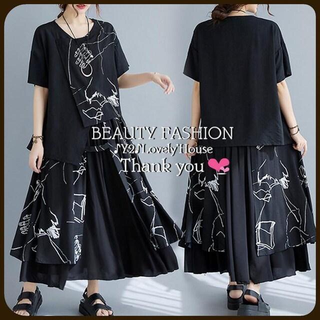 〜3L4L*SETUP/アートタッチトップス+レイヤードスカート*黒