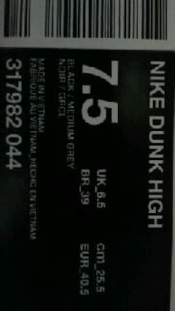新品◆NIKE◆ナイキ◆ダンクHi◆25.5cm◆BK/GR◆US7.5◆ < ブランドの