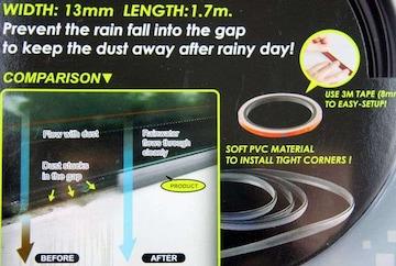 汎用ウエザーストリップ ボディーとガラス隙間の汚れを抑える