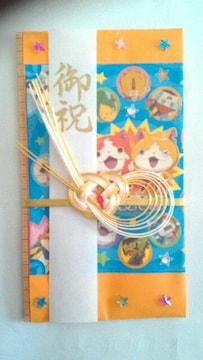 Cc.送込(*^-^*)新品☆ハンドメイド♪「御祝」のし袋