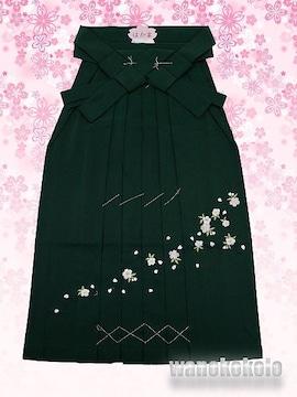 【和の志】卒業式に◇女性用無地刺繍袴◇Mサイズ◇緑系