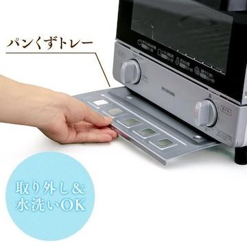 オーブントースター 温度調節機能付き 2枚焼き