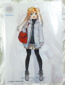 オリジナルクリアファイル 阿武隈 艦これ ローソン限定 艦娘 お出かけmode 新品