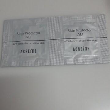 アクセーヌ スキンプロテクター サンプル